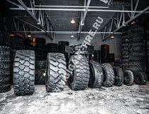 Все крупногабаритные шины на складе