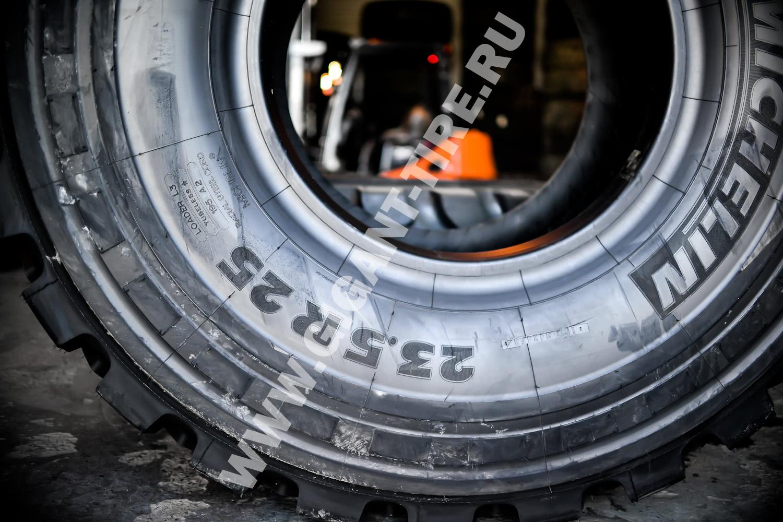 КГШ шины для фронтальный погрузчиков Michelin 23.5R25