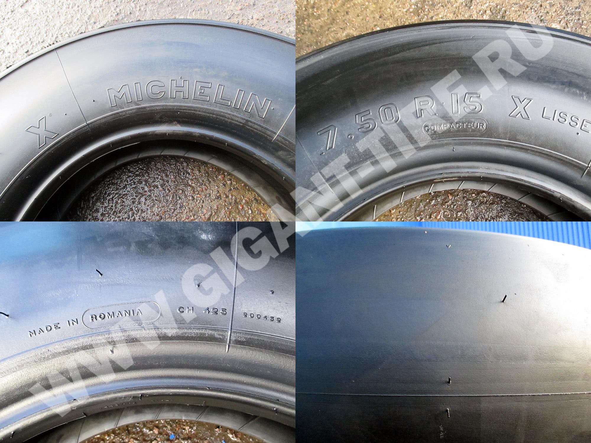 Внешний вид новых шин Michelin XLC 7.50 R15 для дорожных катков