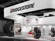 Bridgestone: спецшины высшего качества!