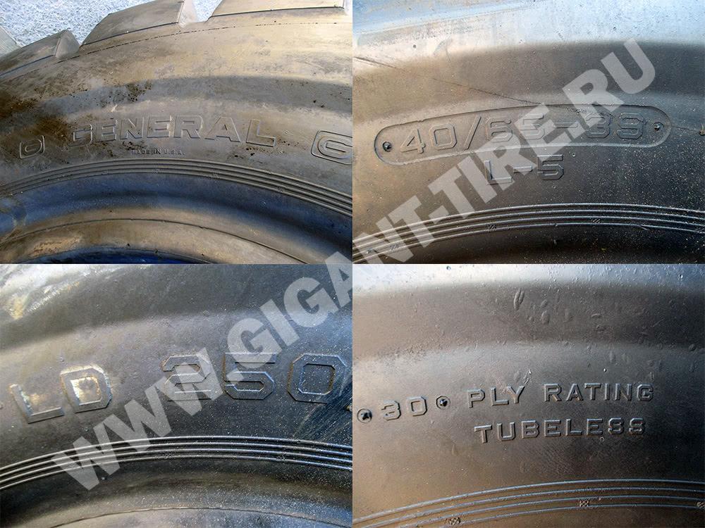 Условные обозначения шин General (Titan USA) 40/65-39 LD 250 L5