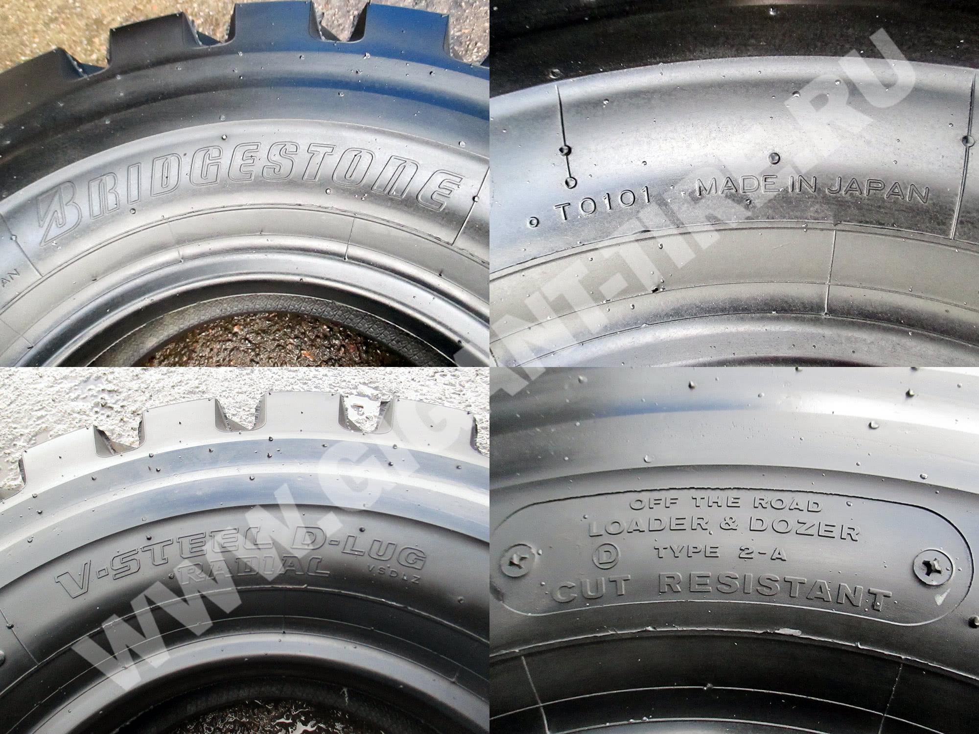 Новые шины Bridgestone 8.25 R15 VSDL L-5 в наличии в Санкт-Петербурге
