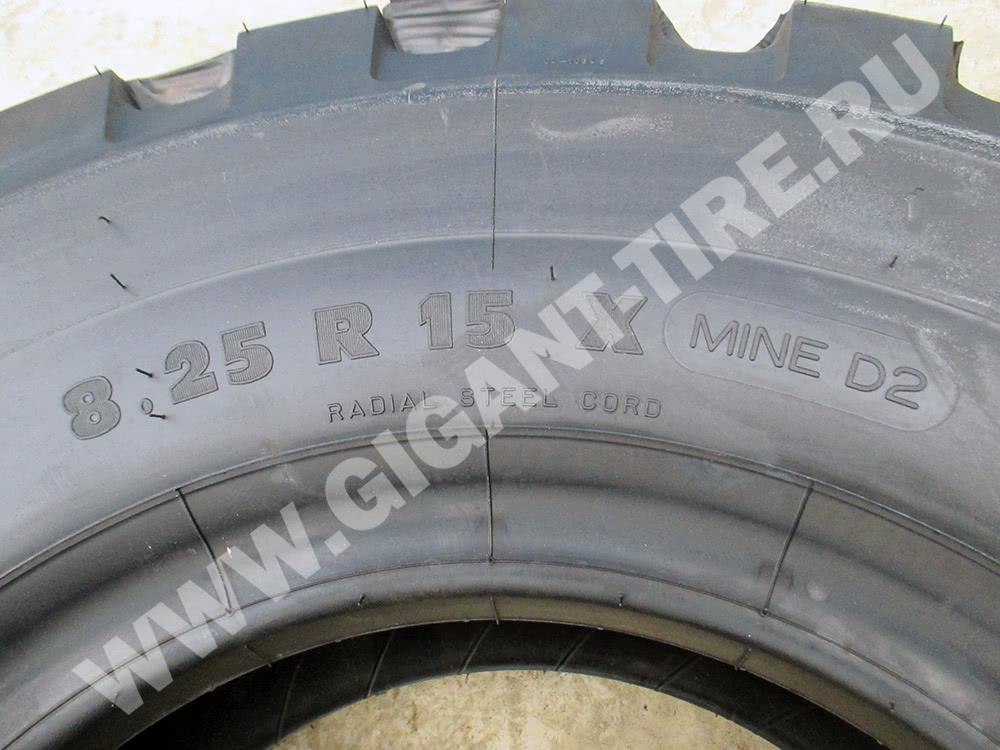 Шины Michelin 8.25 R15 X MINE D2 L5 румынского производства