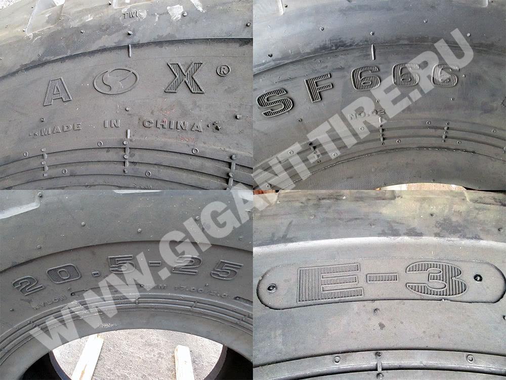 Китайские шины 20.5-25 AX L-3 20pr для фронтальных погрузчиков