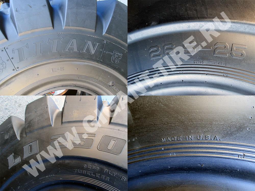Условные обозначения шин Titan 26.5-25 LD250 L5