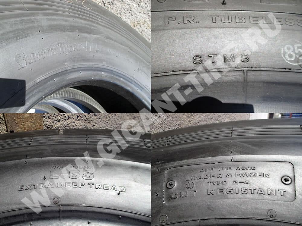Техническая маркировка шин Bridgestone 17.5-25 STMS L-5S
