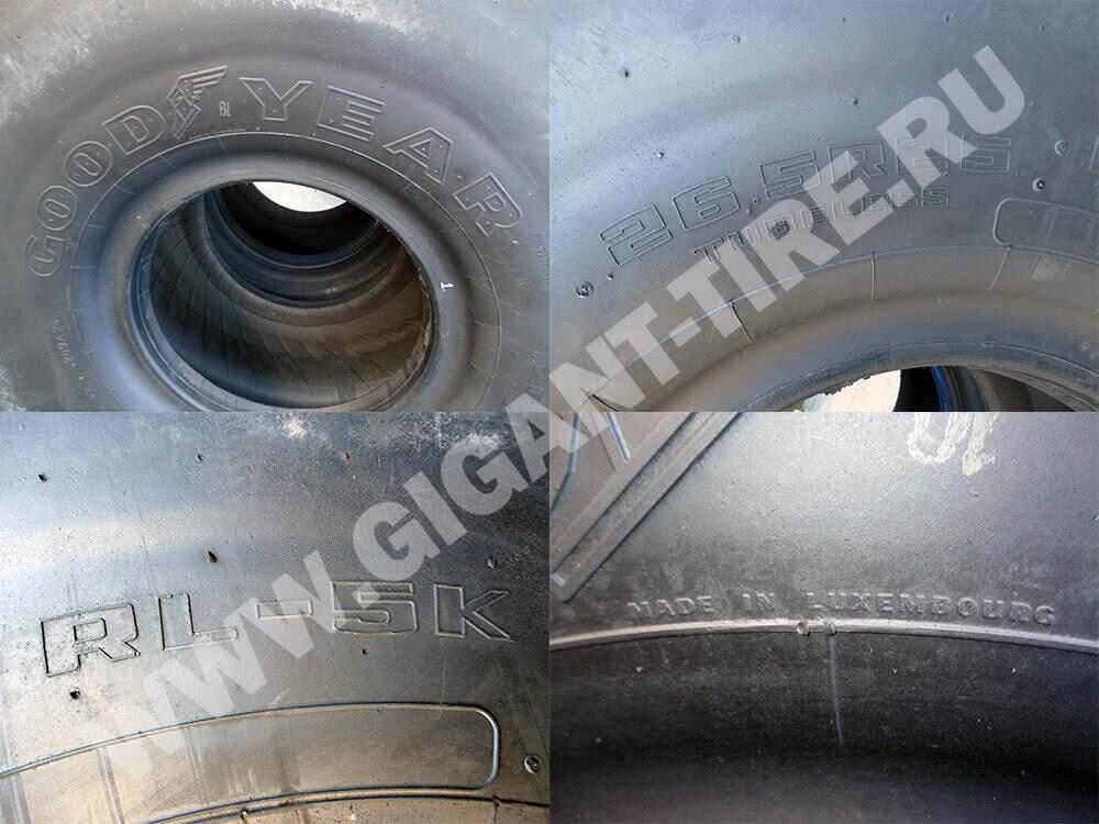 Основная маркировка и технические обозначения на шинах Goodyear 26.5R25 RL-5K