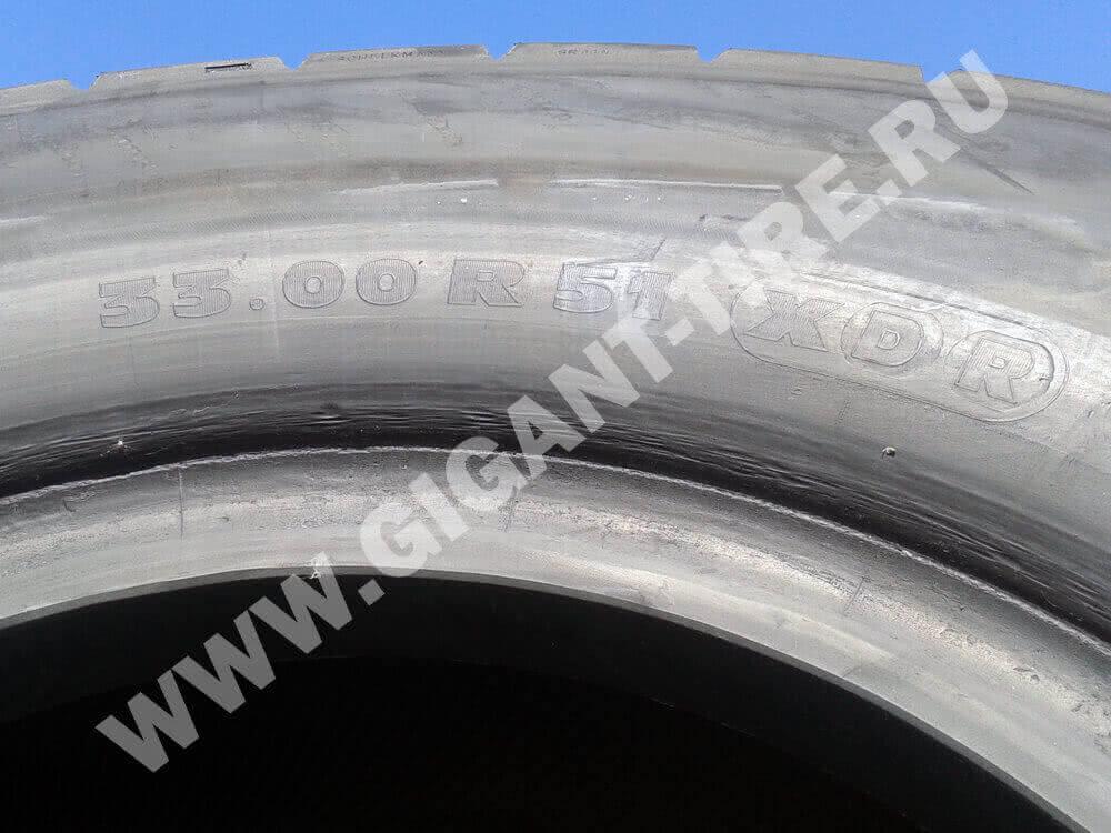 Шины Schelkmann 33.00 R51 восстановленные (Michelin XDR) на складе в Санкт-Петербурге