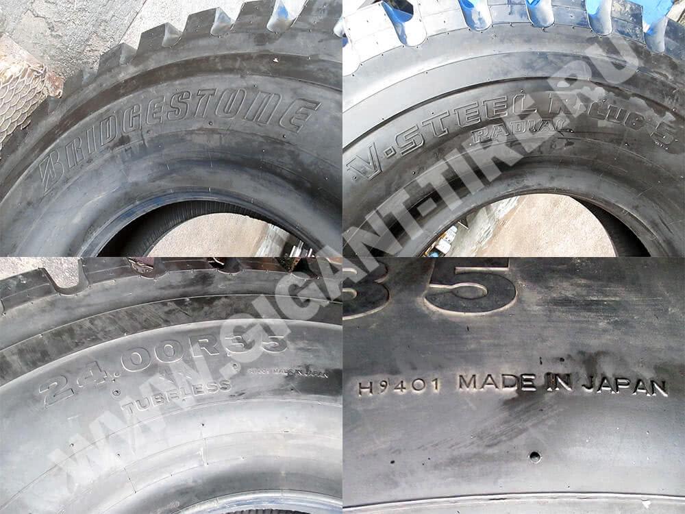 Техническая маркировка шины 24.00 R35 Bridgestone VRLS E2A E-4 для карьерных самосвалов