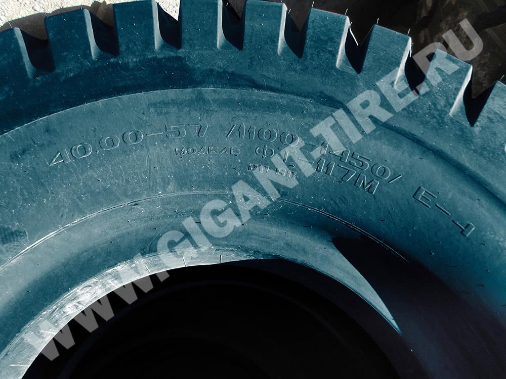 Транспортировка шин Belshina 46/90-57 E-4 (Бел-170)