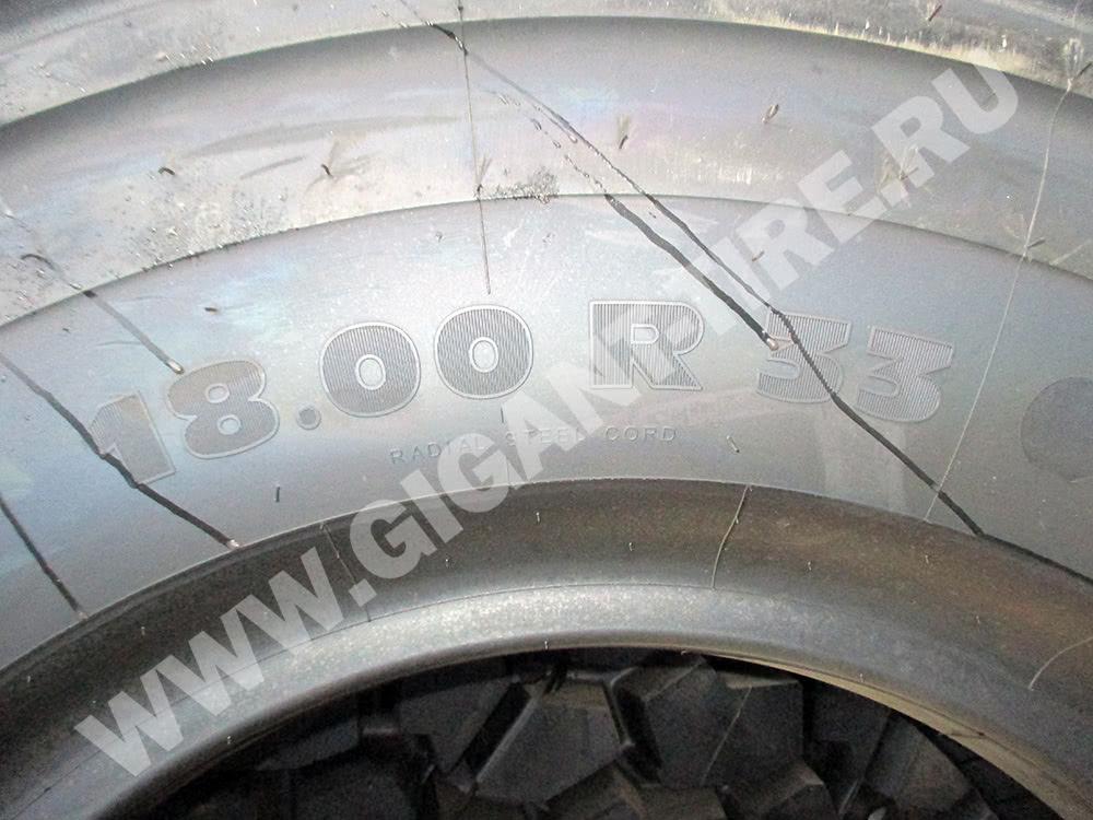 Шины Michelin 18.00 R33 X-TRACTION RD E4T