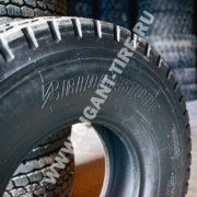Шина 14.00R25 Bridgestone VHS (385/95R25)