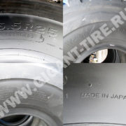 tire_Bridgestone_VLT_26-5-R25-3